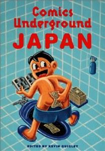 Comics Underground Japan A Manga Anthology TP