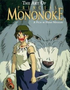 Art of Princess Mononoke