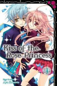Kiss of the Rose Princess Vol 04