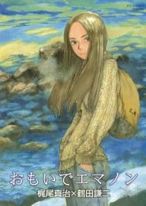 Emanon TP Vol 01 Memories of Emanon
