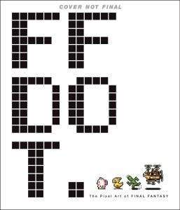 Dot Pixel Art of Final Fantasy HC