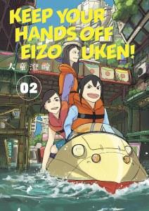 Keep Your Hands Off Eizouken TP Vol 02