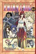 Fairy Tail Vol 34