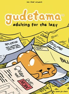 Gudetama Adulting for  the Lazy HC