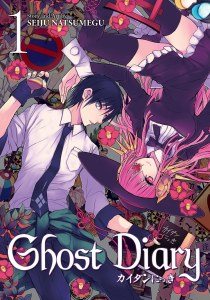 Ghost Diary Vol 1