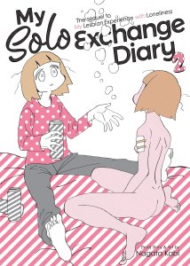 My Solo Exchange Diary Vol 02