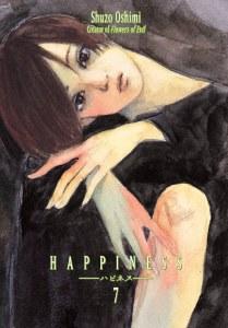 Happiness Vol 07