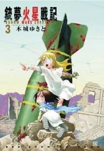 Battle Angel Alita Mars Chronicle Vol 03