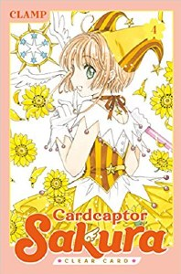Cardcaptor Sakura Clear Card Vol 4