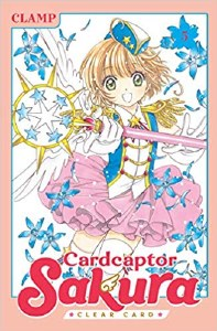 Cardcaptor Sakura Clear Card Vol 05