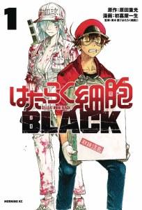Cells at Work Code Black Vol 01