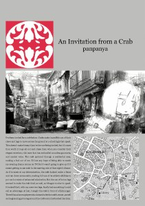 Invitation From A Crab