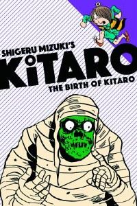 Kitaro GN Birth of Kitaro
