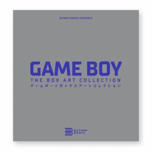 Game Boy The Box Art Collection HC