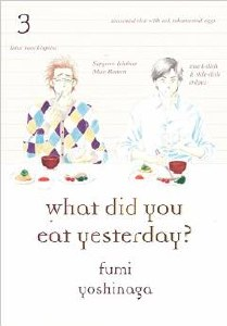 What Did You Eat Yesterday Vol 03