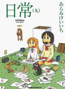 Nichijou My Ordinary Life Vol 09