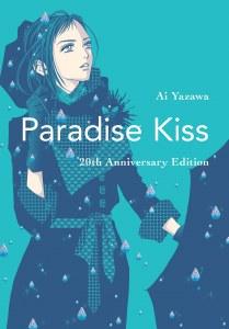 Paradise Kiss 20th Anniversary Edition