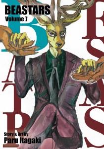 Beastars Vol 07