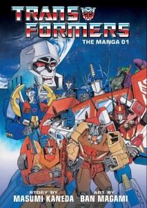 Transformers The Manga HC Vol 01