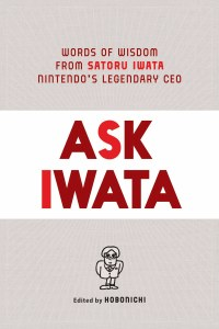 Ask Iwata HC