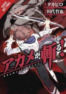 Akame ga Kill Volume 14