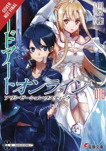 Sword Art Online Novel Vol 18 Alicization Awakening