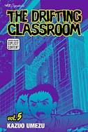 Drifting Classroom Vol 05