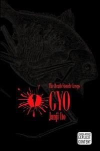 Gyo Vol 01 2nd Edition