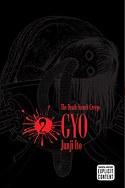 Gyo Vol 02 2nd Edition