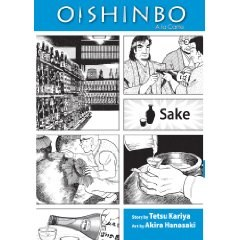 Oishinbo Vol 02 Sake