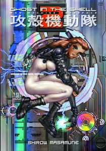 Ghost In Shell Vol 02 Man Machine Interface
