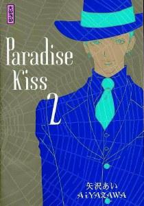 Paradise Kiss Vertical Inc Ed Vol 02