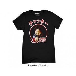 Chucky Kanji T-Shirt S