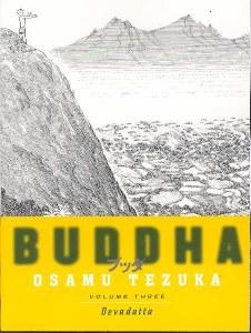 Buddha Vol 03 Devadatta