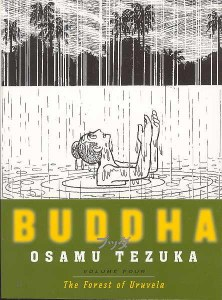 Buddha Vol 04 The Forest of Uruvela