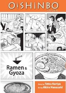 Oishinbo Vol 03 Ramen and Gyoza