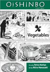 Oishinbo Vol 05 Vegetables