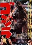 Gojira (Godzilla) Movie Poster