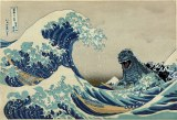 Godzilla vs the Great Wave Poster