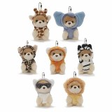 Boo Blind Box Plush Series 2 Animal Suits