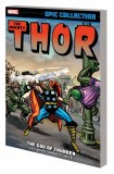 Thor Epic Collection TP Vol 01 God of Thunder