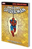 Amazing Spider-Man Epic Collection TP Vol 02  Great Responsibility