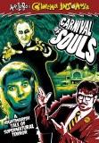 Mr. Lobo's Cinema Insomnia Carnival of Souls