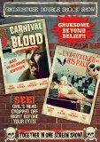 Carnival of Blood Undertake and his Pals DVD