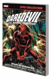 Daredevil Epic Collection TP Vol 14 Heart of Darkness
