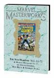 Marvel Masterworks Sub Mariner HC Vol 08 Dm Var Ed 255