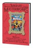Marvel Masterworks Killraven HC Vol 01 Dm Variant 265