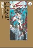 RG Veda Omnibus TP Vol 02