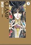 Rg Veda Omnibus TP Vol 03