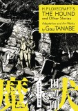 HP Lovecraft Hound & Stories TP Tanabe